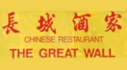 The Great Wall - Take away